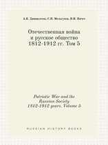 Patriotic War and the Russian Society 1812-1912 Years. Volume 5