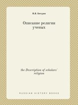 The Description of Scholars' Religion