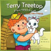 Terry Treetop Find New Friends Bilingual Japanese - English