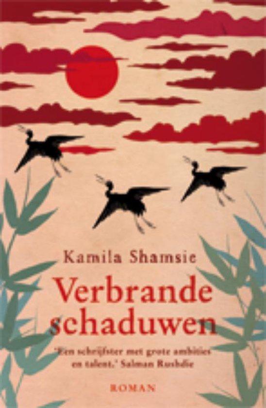 Verbrande schaduwen - Kamila Shamsie |