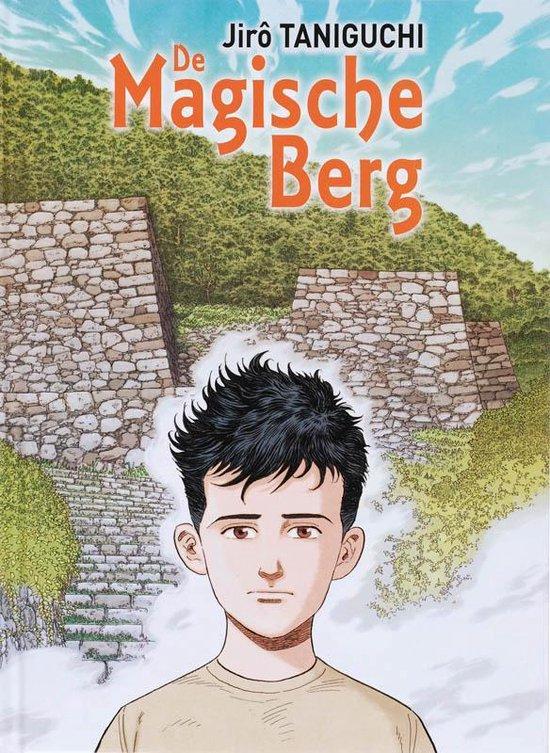 Cover van het boek 'De magische berg' van J. Taniguchi