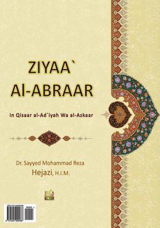 Ziyaa Al-Abraar