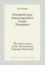 The Main Course of the International Language Esperanto