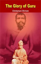 The Glory of Guru