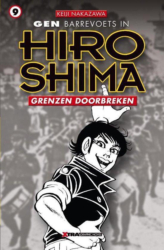 Gen in hiroshima 09. grenzen doorbreken - Keiji Nakazawa | Fthsonline.com