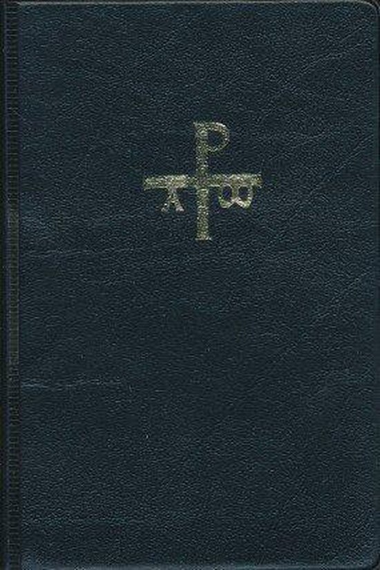 Herdruk Bijbel NBG vertaling 1951 - none | Fthsonline.com