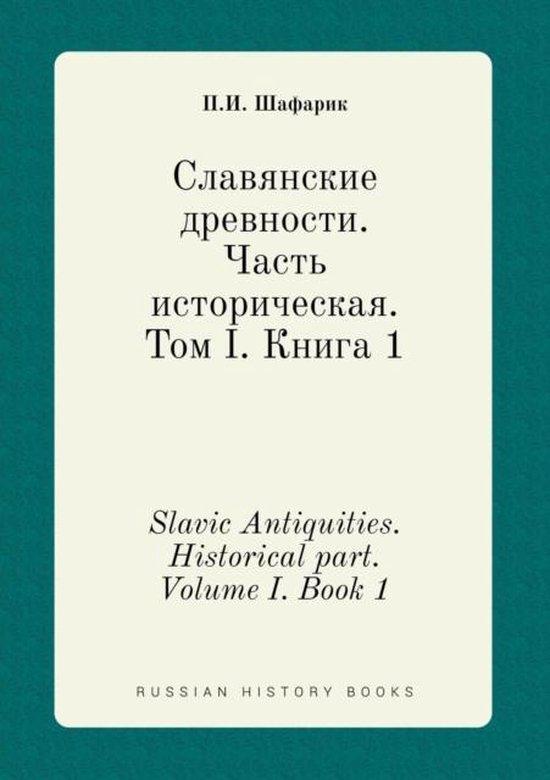 Slavic Antiquities. Historical Part. Volume I. Book 1