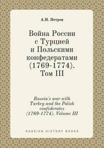 Russia's War with Turkey and the Polish Confederates (1769-1774). Volume III