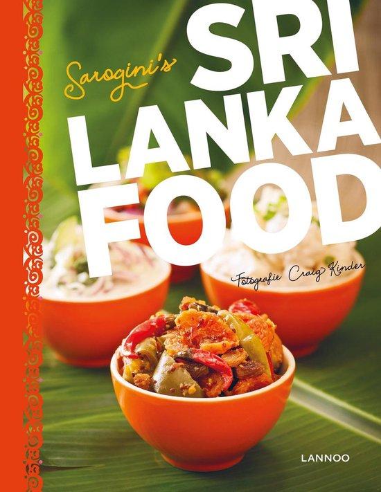 Sri Lanka Food - Sarogini Kamalanathan |
