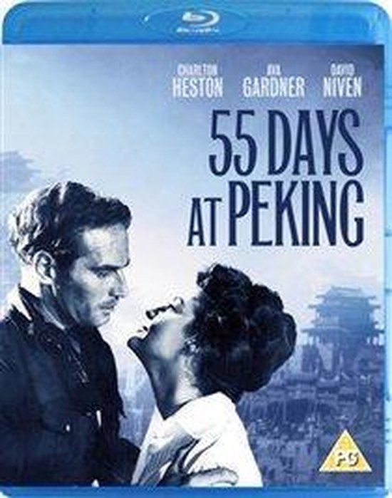 Cover van de film '55 Days At Peking'