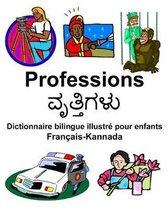 Fran ais-Kannada Professions Dictionnaire Bilingue Illustr Pour Enfants