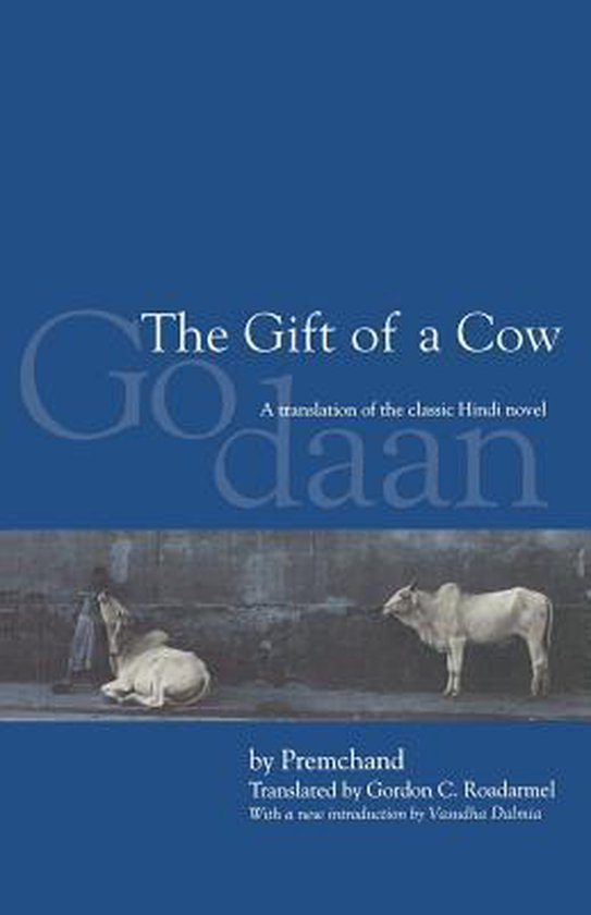 The Gift of a Cow