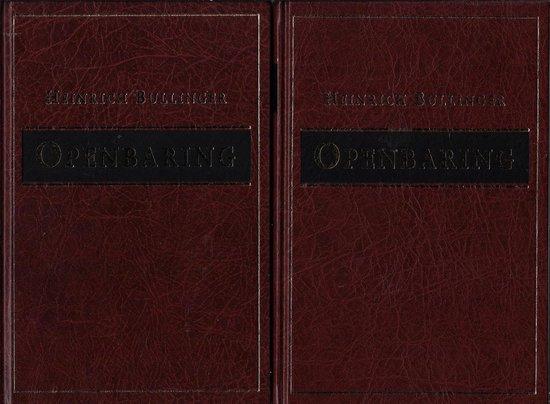 Openbaring / 1 - H. Bullinger | Fthsonline.com