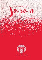 Basisboek Japan