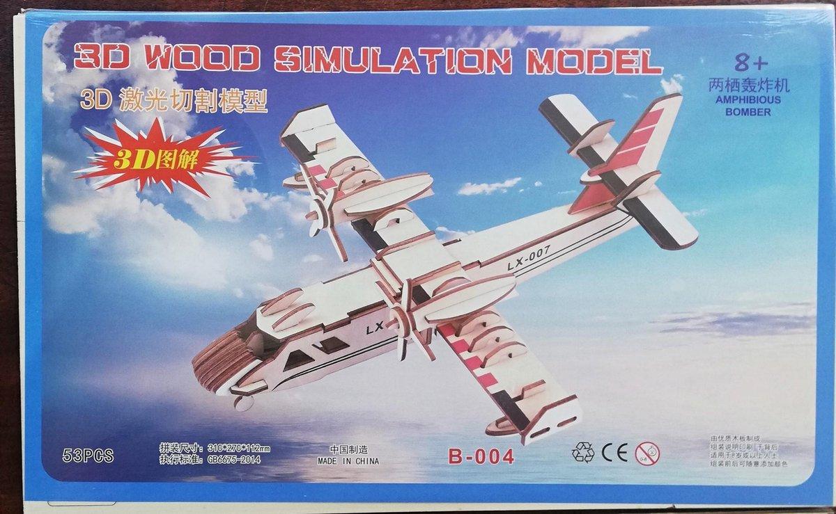 Houten 3D puzzel motor vliegtuig bomber