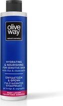 Oliveway hydraterende bodylotion voor de gevoelige huid - 250ml