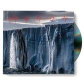 Gigaton (CD)