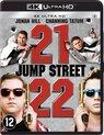 21 JUMP STREET (2012) / 22 JUMP STREET  (UHD)