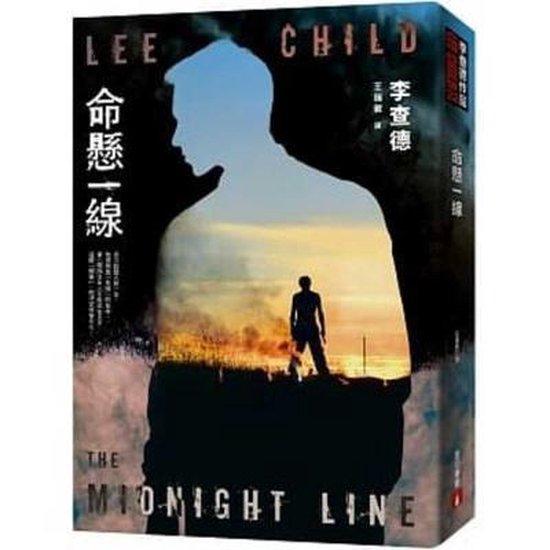 Omslag van The Midnight Line