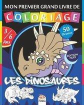 Mon premier grand livre de coloriage - Les dinosaures - Edition nuit: Livre de Coloriage Pour les Enfants de 3 � 6 Ans - 50 Dessins