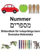 Svenska-Hebreiska Nummer/מספרי ם Bildordbok foer tvasprakiga barn