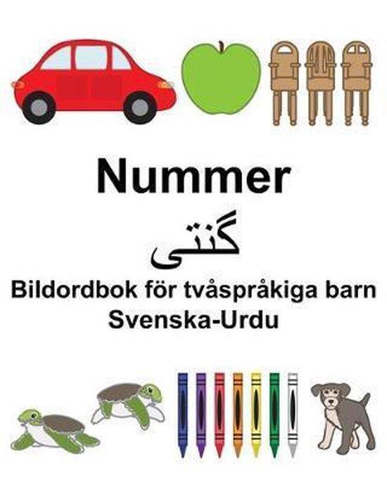 Svenska-Urdu Nummer/گن تی Bildordbok foer tvasprakiga barn
