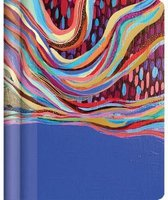 Brush Strokes 2021 Day Planner