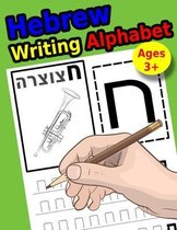 Hebrew Writing Alphabet