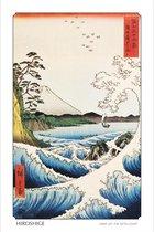 Golf van de Jatta kust Hiroshige Japans kunst Wave off the Jatta Coast-zee-boten-berg-strand-kust-poster 61x91.5cm