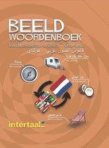 Boek cover Bodas de Sangre van Hoeller