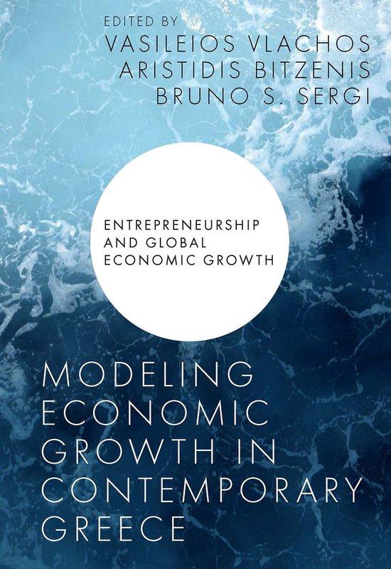 Boek cover Modeling Economic Growth in Contemporary Greece van  (Onbekend)