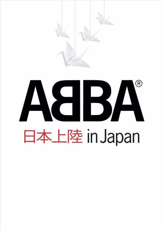 Cover van de film 'Abba - Abba In Japan'