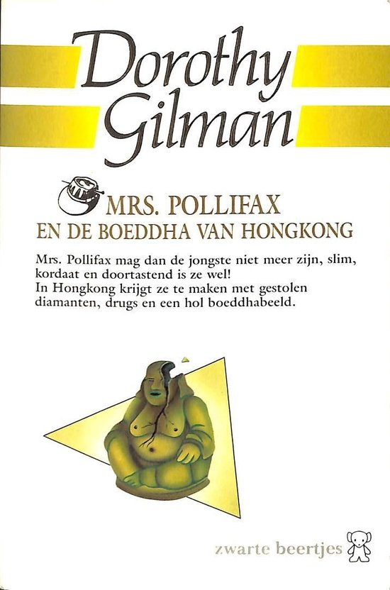 Mrs. pollifax en de boeddha van hongkong - Dorothy Gilman |
