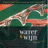 Water En Wijn Feat. Wannes Van De Velde - Water En Wijn