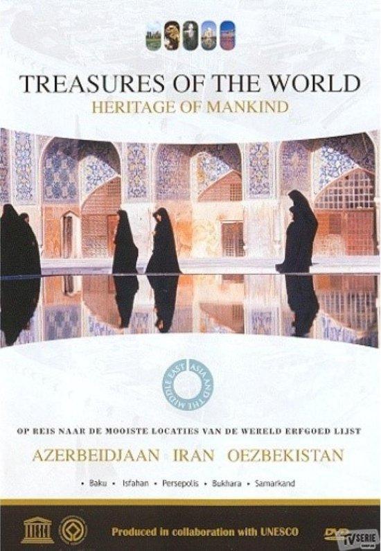 Cover van de film 'Werelderfgoedlijst Unesco's Azië - Azerbeidzjan, Iran & Oezbekistan'
