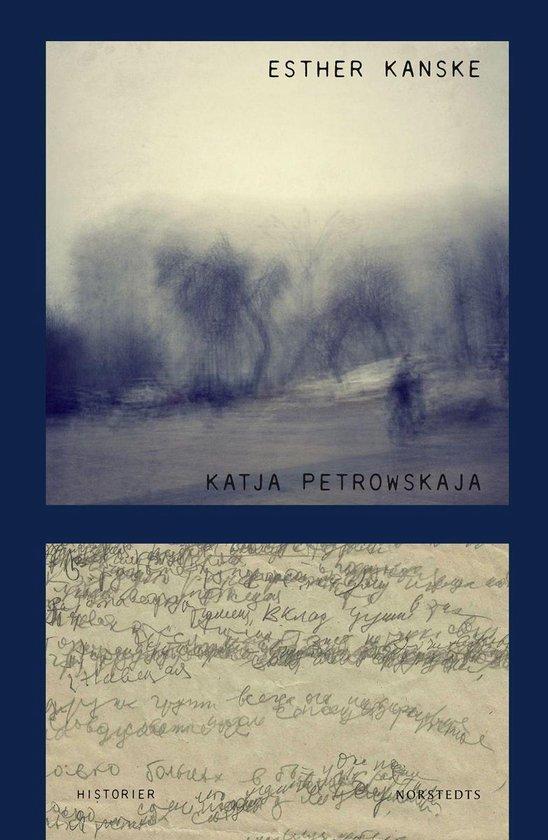 Boek cover Esther kanske : Historier van Katja Petrowskaja (Onbekend)