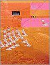 Dutch design 04/05 - volume i: graphic design, packing design, illustration