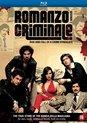 Romanzo Criminale - Serie 1 (Blu-ray)