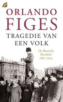 Boek cover Tragedie van een volk van Orlando Figes (Paperback)