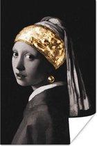 Poster - Meisje met de parel - Johannes Vermeer - 40x60 cm - Zwart - Wit - Goud