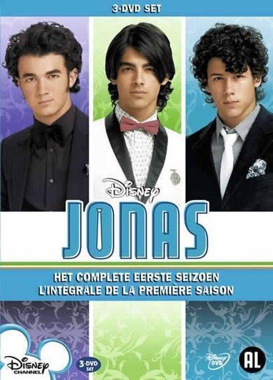 Cover van de film 'Jonas'
