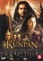 Kunpan The Warrior