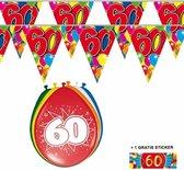 2x 60 jaar vlaggenlijn + ballonnen