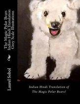 The Magic Polar Bears Indian Hindi Translation Grey Scale Illustrations