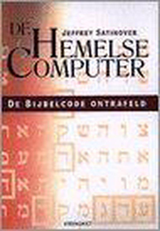 HEMELSE COMPUTER - Satinover pdf epub