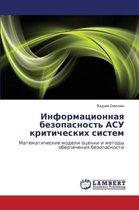 Informatsionnaya Bezopasnost' Asu Kriticheskikh Sistem
