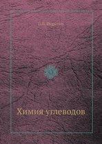 Himiya Uglevodov
