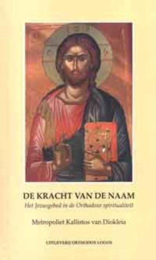Boek cover De Kracht van de Naam van Metropoliet Kallistos van Diokle (Hardcover)
