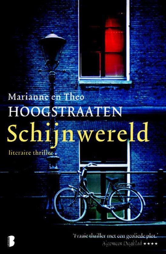 Schijnwereld - Marianne Hoogstraaten |