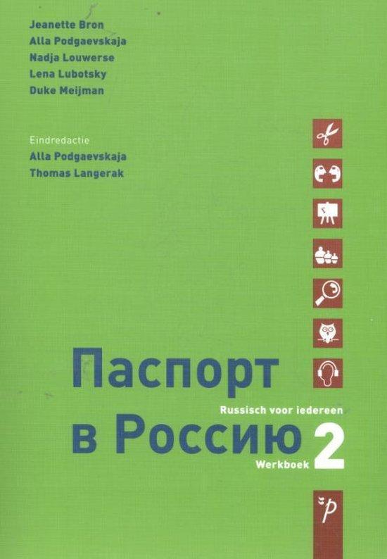 Pasport v Rossijoe 2 Werkboek